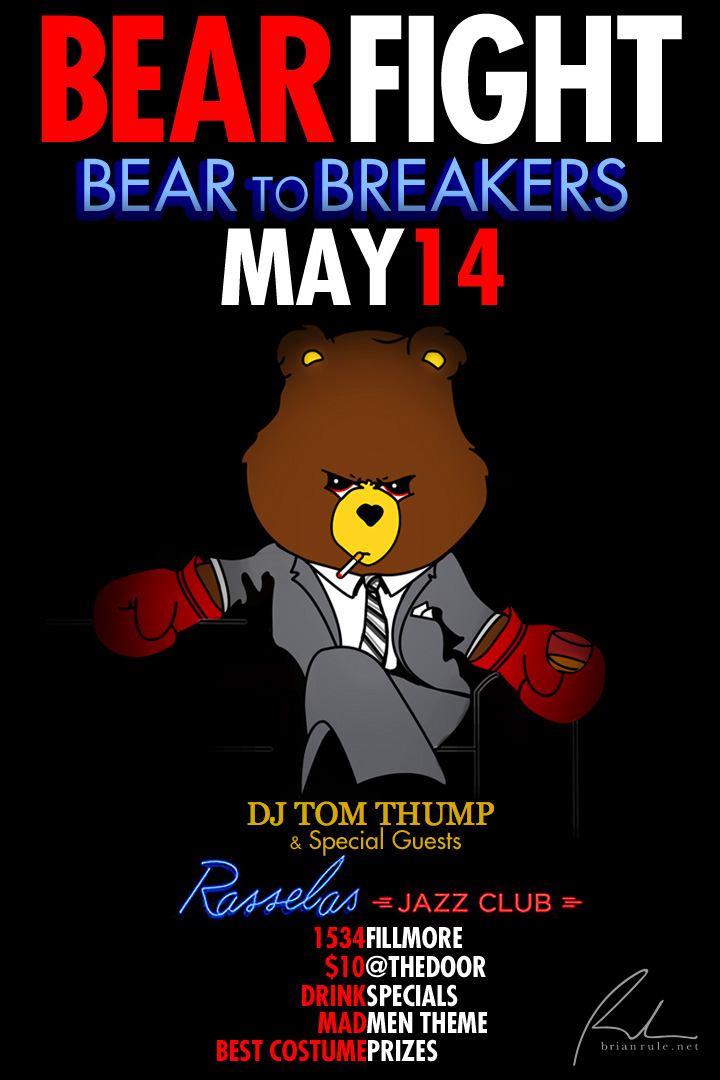 brian-rule-design-bfp-bear-to-breakers