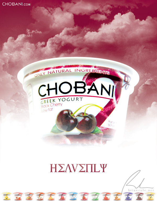 brian-rule-design-chobani-cherry