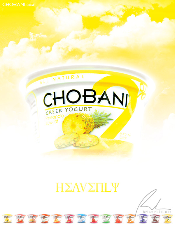 brian-rule-design-chobani-pineapple