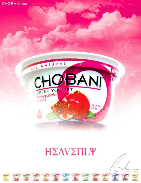 brian-rule-design-chobani-pomegranate